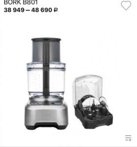Кухонный комбайн Bork B801