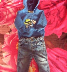 Детские джинсы и толстовка