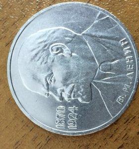 Монета 1 рубль СССР Ленин 115