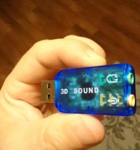 Аудио адаптер USB - 5.1 Новый.