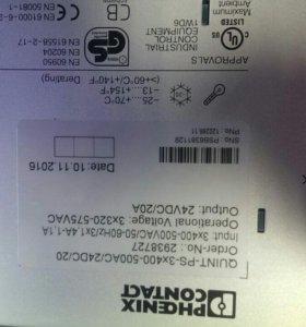 Блок Питания 380V/24V/20A