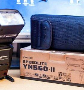 Вспышка Speedlite YN-560II