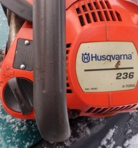 Бензопила HUSQVARNA236