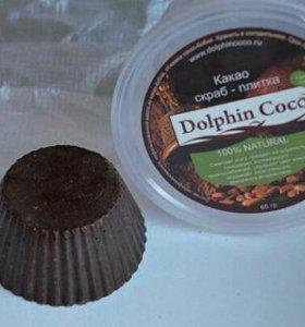 Натуральный какао скраб