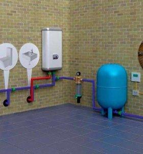 Монтаж системы водоснабжения