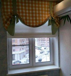 Римские, австрийские шторы на заказ