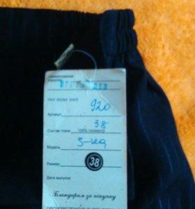 Школьные брюки на девочку рост 146-152