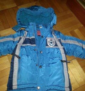 Зимняя куртка 86 р