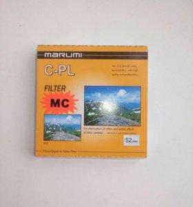 Фильтр marumi 52 mm MC CPL поляризационный