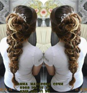 Прически наращивание косы макияж
