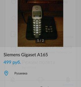 Сименс(радио телефон)