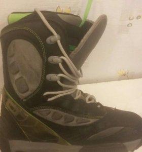 Ботинки для сноуборд