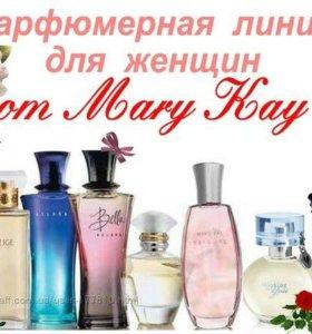 """Женская парф.вода""""Трибьют"""",""""Бела Белара"""",""""Орхидея"""""""