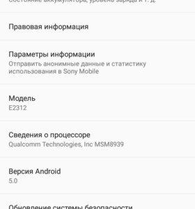 Sony Xperia m4 dual