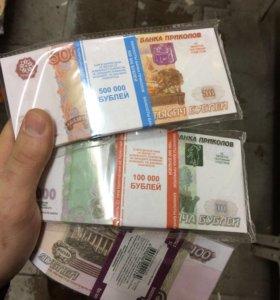 Банк приколов , денежные купюры муляж