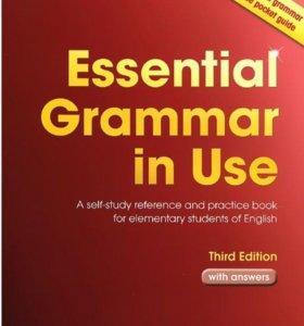 Essential Grammar in Use: Book with(учебник НОВЫЙ)