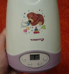 Подогреватель-стерилизатор для детского питания.