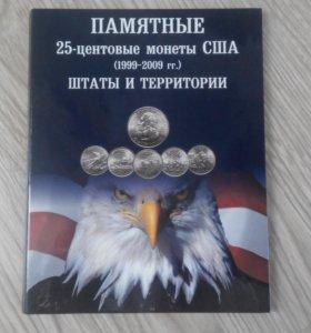 Комплект 25 центовых монет США