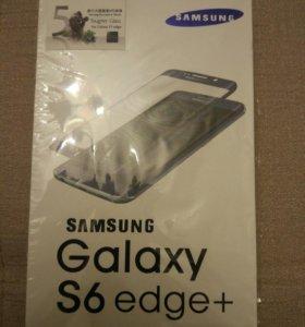 Защитное стекло Samsung Galaxy s6 edge +