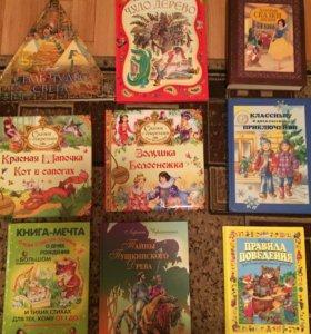Большое количество детских книг пакетом