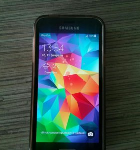 Samsung Galaxy s5 mini LTE, NFC