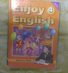 Английский язык 4 класс учебник