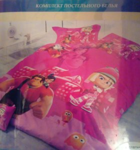 Детское постельное бельё 3D
