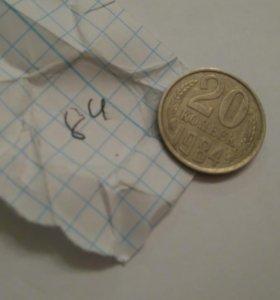 Монеты 80е