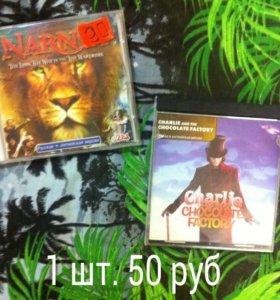 Диски с играми из фильмов