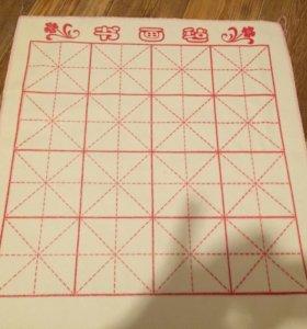 Коврик для каллиграфии (50x50x0.2, бамбук)