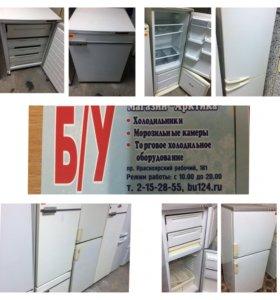 Холодильник , морозилка б/у( недорого)