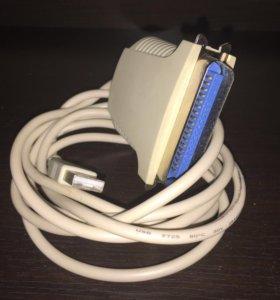 LPT-USB
