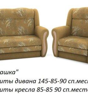 Диван-кровать Чебурашка и кресло-кровать