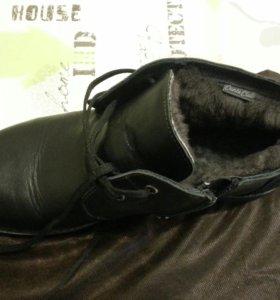 Ботинки зимние мужские.