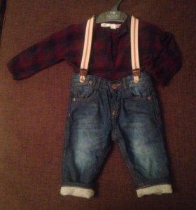 Джинсы и рубашка. Фирма Zara