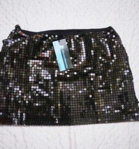 Новая юбка с пайетками .