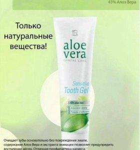 Лечебная паста для десен и зубов