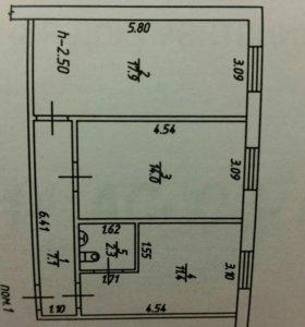 Парикмахерская 1этаж
