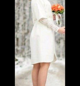 Свадебное пальто от дизайнера платье. Накидка