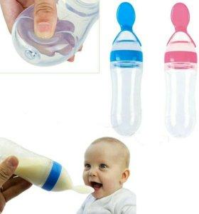 Силиконовые бутылочки с ложкой