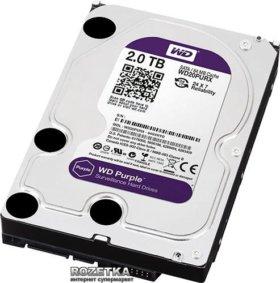 Жёсткий диск wd purpe 2tb