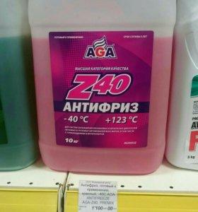 Антифриз z40