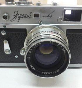 Фотокамера Зоркий-4 СССР