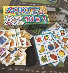 Лото для детей , настольная игра