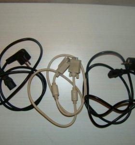 Комплекс кабелей для подключения компьютера.