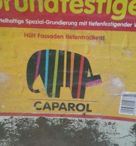 Caparol AmphiSilan Grundierfarbe специальное грунт