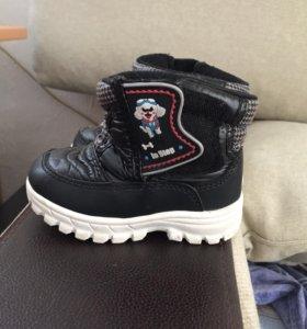 Демисезонные ботинки сапожки