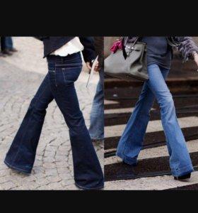 Крутые джинсы клёш