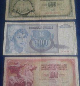 Банкноты Югославии