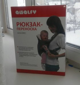 Рюгзак для переноски малыша